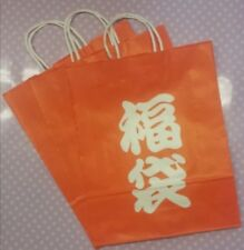 Red Happy Lucky Bag New Year Paper 5pc Shopping Bag Pack Takeyama Fukubukuro