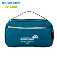 M SQUARE Travel Accessory Cyber pack & multifunctional bag (Navy blue)