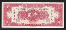 China 1949 Yunnan Provincial Bank 1 Yuan S-3024 CU