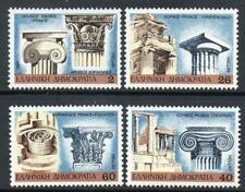 GREECE MNH 1987 SG1762-65, Classical Architecture Capitals