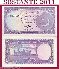 PAKISTAN - 2 RUPEES ND (1985 - 99) SIGN. 13 - MUHAMMAD YAQUB - P 37 - FDS / UNC