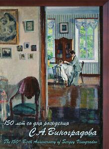RUSSIA 2019, Souvenir Pack, Vinogradov, Painter, 150th Birth. Anniv.