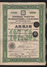 Forges & Acieries du DONETZ (UKRAINE RUSSIE) (D)