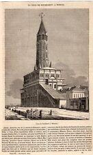 MOSCOU MOSKVA TOUR DE SOUKHAREV SOUKHAREVSKAIA BACHNIA ARTICLE 1841 CLIPPING