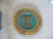 Unique Vintage Metal Israel Embossed Plate LOOK