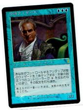 Patron Wizard ODY MTG  FOIL JAPANESE NM