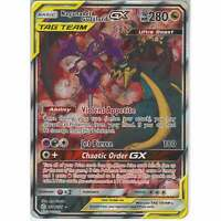 224/236 Naganadel & Guzzlord TAG TEAM GX Rare Ultra SM12 Cosmic Eclipse Pokemon