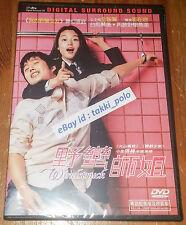 WINDSTRUCK (NEW DVD) JEON JI HYUN KOREAN MOVIE ENG SUB R3