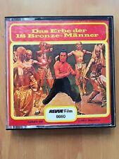 REVUE FILM 8660 DAS ERBE DER 18 BRONZE - MÄNNER /SW 66m M.TON SUPER 8