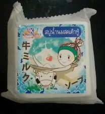 K.Brothers Face Soap Tofu Cow Milk for smoothness & softness