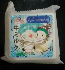K.Brothers Face Soap Tofu Cow Milk 60g