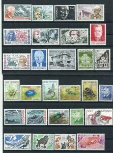 D123645 Monaco MNH Year 1987 45 values