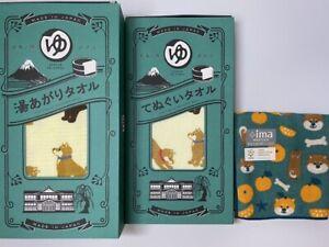 Japanese dog design tenugui / Shiba Inu towel set of 3 towels Made In Japan