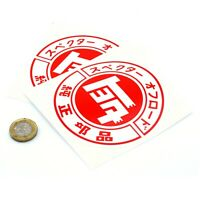 TEQ Sticker Car Vinyl Decals 100mm x2 Japenese Text JDM Drift Tuning