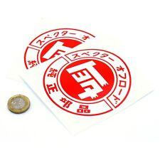 Toyota TEQ Sticker Car Vinyl Decals 100mm x2 Japenese Text JDM Drift Tuning