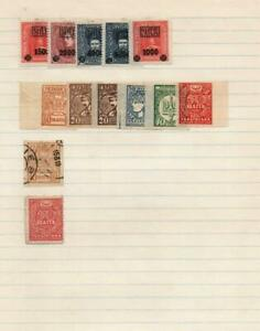 UKRAINE: Unused/Overprint Examples - Ex-Old Time Collection - Album Page (41985)