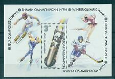 JEUX OLYMPIQUES D'HIVER - WINTER OLYMPIC GAMES ALBERTVILLE BULGARY 1991 block A