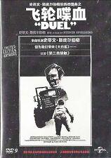 """""""DUEL""""  All Region DVD Dennis Weaver, Jacqueline Scott, Eddie, Eddie NEW UK R2"""