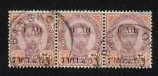 Thailand stamp. 1894 issue used block