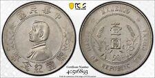 """BEAUTIFUL PCGS AU53 1927, CHINA REPUBLIC SILVER """"MEMENTO"""" DOLLAR! Y-318a, LM-49"""