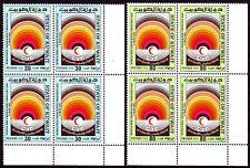Kuwait 1981 ** Mi.889/90 Bl/4 r.u. Red Cross Rotes Kreuz Medizin Medicine