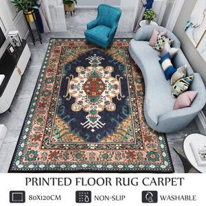 Vintage Printed Door Mat Non-slip Floor Mat Hallway Kitchen Living Room Carpet