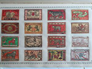 16 SCARCE Antique  c 1900 MATCHBOX Labels JAPAN / CHINA  --   Lions & Tigers