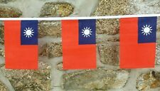 More details for taiwan republic of china flag polyester bunting - various lengths