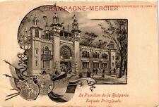 CPA PARIS EXPO 1900 - Pavillon de la Bulgarie (308444)