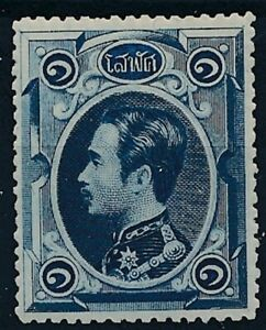 [35533] Siam 1883 Good stamp Very Fine MH