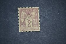 France type SAGE 2 cent brun cachet triangle TAXE en double