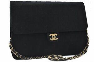 Authentic CHANEL Canvas Matelasse Chain Shoulder Bag Black CC B6085