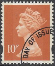 GB Stamps 1995 Machin Definitive 10p Dull Orange (Questa), 2 Bands, S/G Y1767