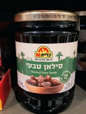 Dates honey, Kiliat Gat, 100% natural dates, Jordan valley, Israel, 710 gr