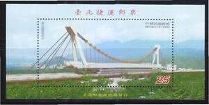 REP. OF CHINA TAIWAN 2001 TAIPEI RAPID TRANSIT SYSTEM SHEETLET 1 STAMP SC#3373a