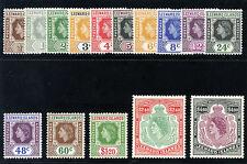 Leeward Islands 1954 QEII set complete superb MNH. SG 126-140. Sc 128-142.