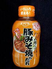 Japanese Ibara Buta miso sauce for roasted pork