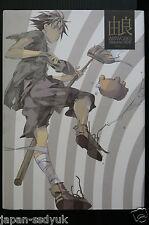 JAPAN Yura Artworks Double SIDE enzai love revo Art book 2011