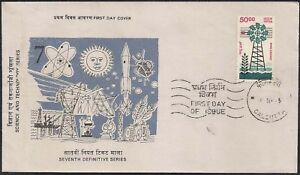 Windmill  1986  Highest Value FDC  India Wind Mills definitive renewable energy