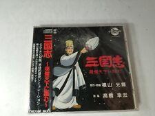 NEW Sealed San Goku Shi: Eiketsu Tenka Ni Nozumu game for PC Engine CD Rom G97
