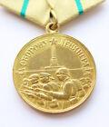 RARE - Original USSR Soviet Russian Medal For Defense of Leningrad CCCP WW2 WWII