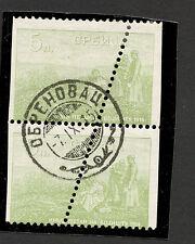 SERBIA-USED PAIR-ERROR ON PERFORATION-VERY RARE-KING PETAR I -1915.