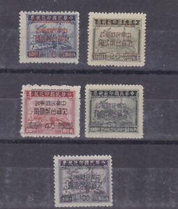 china 1949 Sc 960/2,E13,F3 ,silver yuan surch.set,Mint no gum   s1015