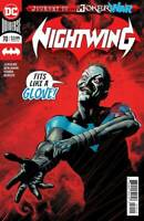Nightwing #70 2nd Printing Variant (05/20/2020)
