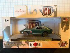 2017 M2 Machines Auto Japan 1970 Nissan Fairlady Z Z432 Green Walmart Exclusive