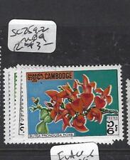 CAMBODIA  (P1405B)  FLOWERS  SC 259-262   MOG