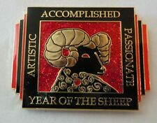 Chinese ZODIAC - YEAR OF THE SHEEP Spinner Poker Card Guard