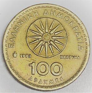 # C2347     GREECE    COIN,     100   DRACHMES    1992