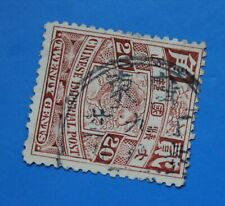 Local Postmark Interest: 廣東 on Imperial China Carp Fish 20c Stamp VF Used