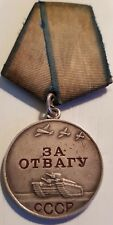 WW2 Soviet Russian Medal for Courage (Bravery) No: 2751072
